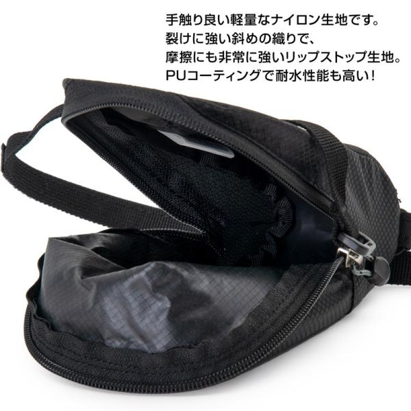 ドイター Deuter Bike Bag I バイクバッグ|2m50cm|04