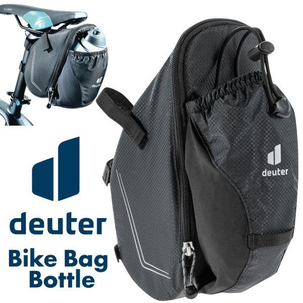ドイター Deuter Bike Bag Bottle バイクバッグ ボトル ポーチ 2m50cm