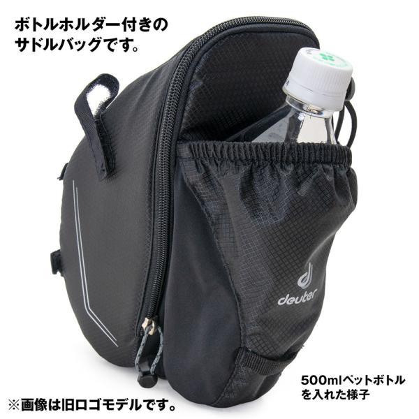 ドイター Deuter Bike Bag Bottle バイクバッグ ボトル ポーチ 2m50cm 03