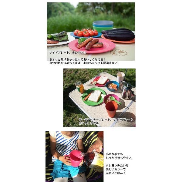 EcoSouLife Camper Set Main Plate キャンパーセット エコソウライフ|2m50cm|04