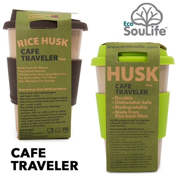 EcoSouLife Cafe Traveler カフェトラベラー タンブラー|2m50cm