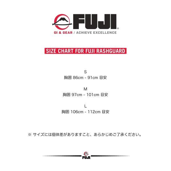 FUJI ラッシュガード Sports Freestyle IBJJF Ranked Rashguard White Short Sleeve|2m50cm|07