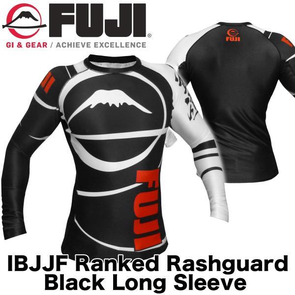 FUJI ラッシュガード FUJI Sports Freestyle IBJJF Ranked Rashguard Black Long Sleeve|2m50cm