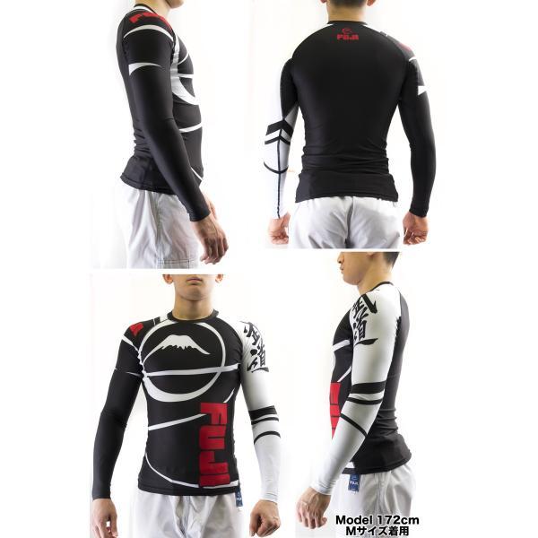FUJI ラッシュガード FUJI Sports Freestyle IBJJF Ranked Rashguard Black Long Sleeve|2m50cm|02