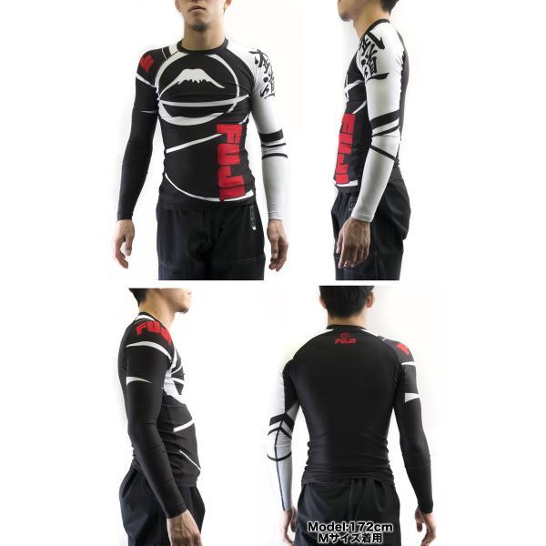 FUJI ラッシュガード FUJI Sports Freestyle IBJJF Ranked Rashguard Black Long Sleeve|2m50cm|03