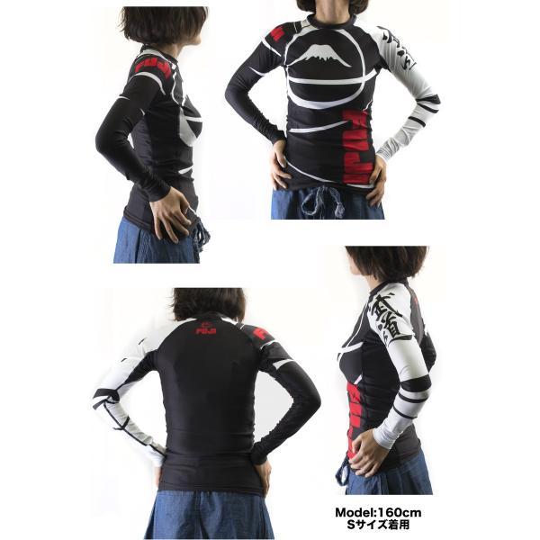 FUJI ラッシュガード FUJI Sports Freestyle IBJJF Ranked Rashguard Black Long Sleeve|2m50cm|04
