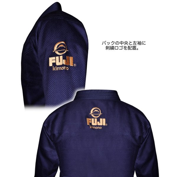 FUJI 柔術着 All Around BJJ Gi Navy フジ ネイビー|2m50cm|03
