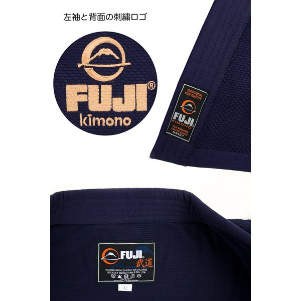 FUJI 柔術着 All Around BJJ Gi Navy フジ ネイビー|2m50cm|05