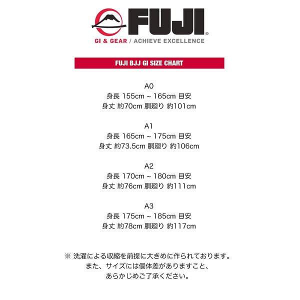 FUJI 柔術着 All Around BJJ Gi Navy フジ ネイビー|2m50cm|09