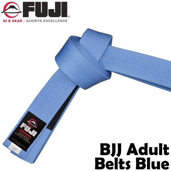FUJI 柔術帯 BJJ Adult Belts Blue フジ 青帯|2m50cm