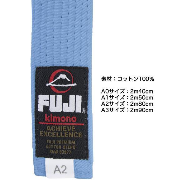 FUJI 柔術帯 BJJ Adult Belts Blue フジ 青帯|2m50cm|02
