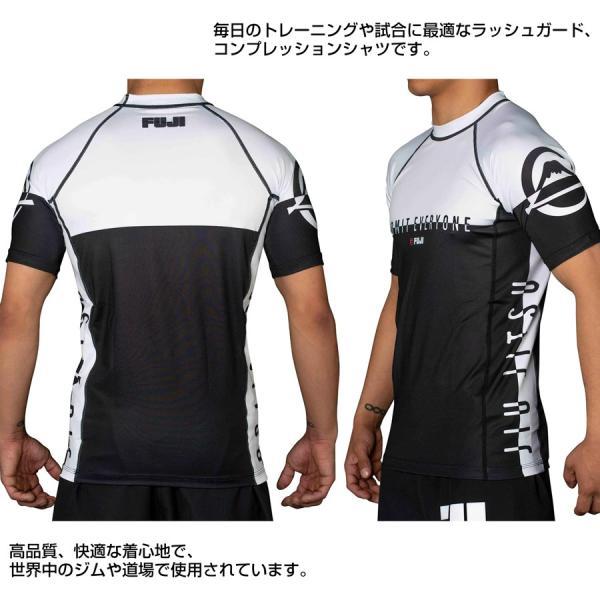 FUJI ラッシュガード Submit Everyone Short Sleeve Rashguard トレーニングウェア|2m50cm|03
