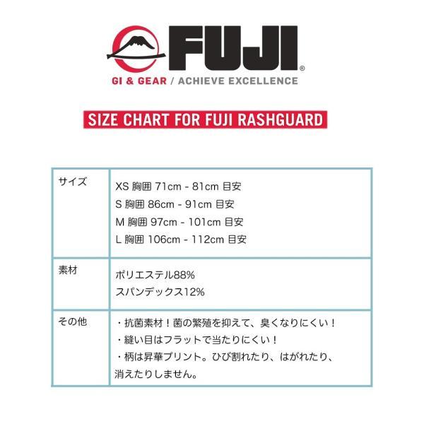 FUJI ラッシュガード Mount Long Sleeve Rashguard トレーニングウェア 長袖|2m50cm|05