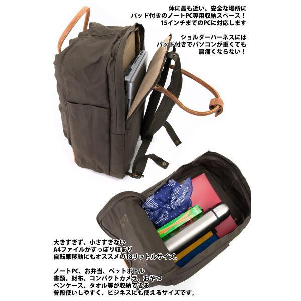 Fjall Raven フェールラーベン Kenken No.2 Laptop 15|2m50cm|03