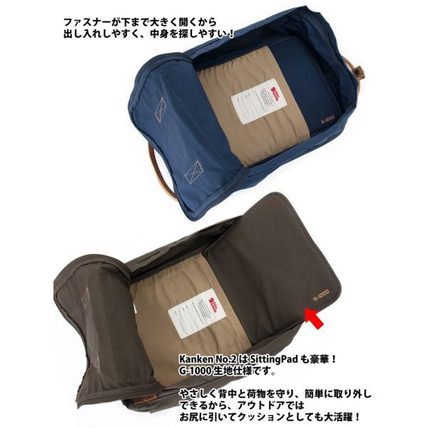 Fjall Raven フェールラーベン Kenken No.2 Laptop 15|2m50cm|06