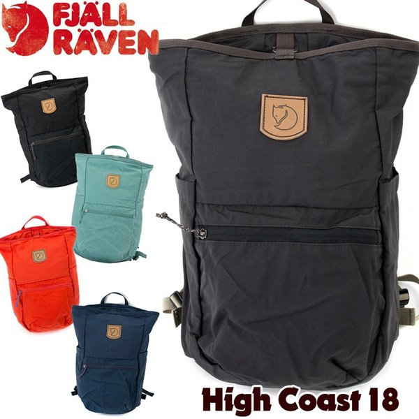 Fjall Raven フェールラーベン High Coast 18|2m50cm
