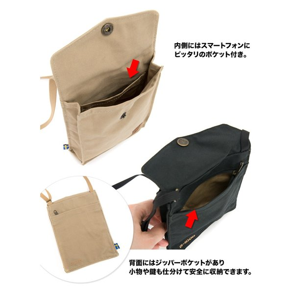 Fjall Raven フェールラーベン Pocket ポケット|2m50cm|04