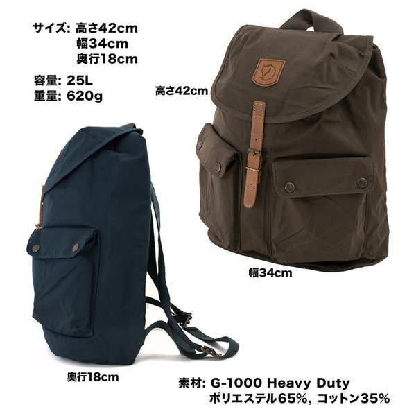 Fjall Raven フェールラーベン Greenland Backpack Large|2m50cm|03