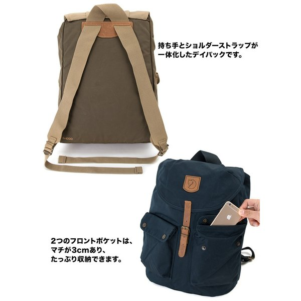Fjall Raven フェールラーベン Greenland Backpack Large|2m50cm|04