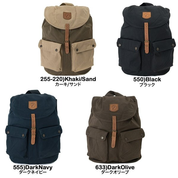 Fjall Raven フェールラーベン Greenland Backpack Large|2m50cm|05