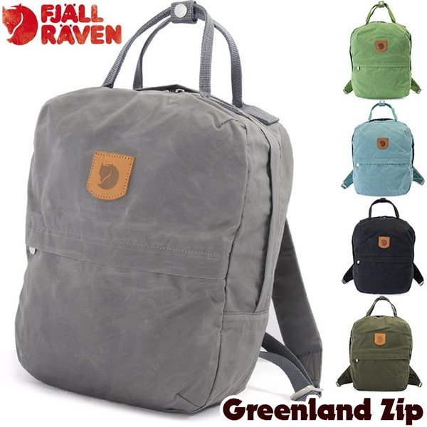 Fjall Raven フェールラーベン リュック Greenland Zip|2m50cm