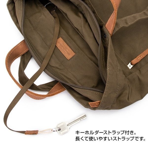 Fjall Raven  フェールラーベン Totepack No.1 Small トートパック No.1 スモール|2m50cm|10