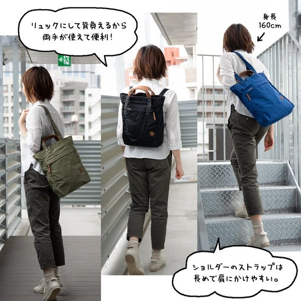 Fjall Raven  フェールラーベン Totepack No.1 Small トートパック No.1 スモール|2m50cm|02