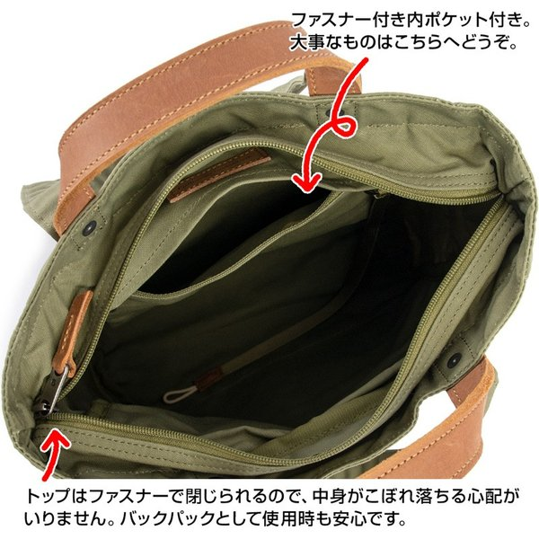 Fjall Raven  フェールラーベン Totepack No.1 Small トートパック No.1 スモール|2m50cm|08