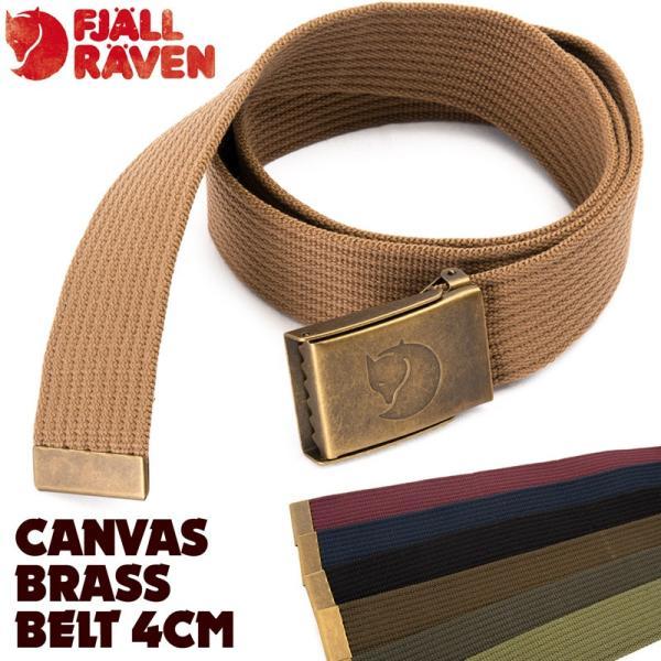 Fjall Raven フェールラーベン Canvas Brass Belt 4cm キャンバスブラスベルト|2m50cm