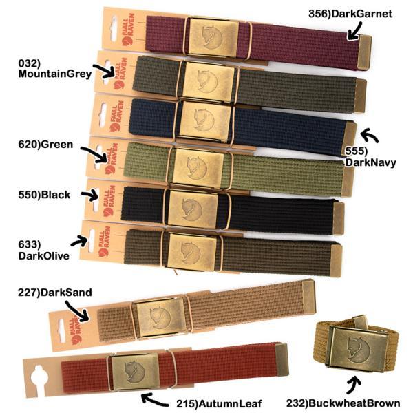 Fjall Raven フェールラーベン Canvas Brass Belt 4cm キャンバスブラスベルト|2m50cm|02