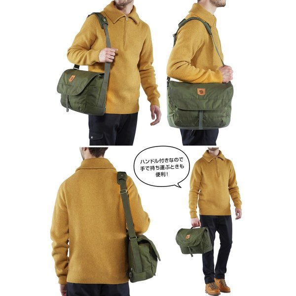 Fjall Raven  フェールラーベン Greenland Shoulder Bag グリーンランド ショルダーバッグ|2m50cm|11