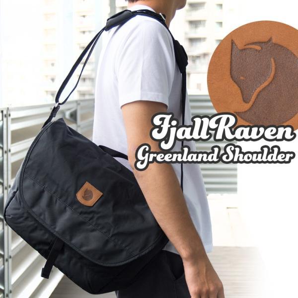 Fjall Raven  フェールラーベン Greenland Shoulder Bag グリーンランド ショルダーバッグ|2m50cm|18