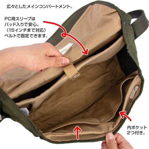 Fjall Raven  フェールラーベン Greenland Shoulder Bag グリーンランド ショルダーバッグ|2m50cm|07