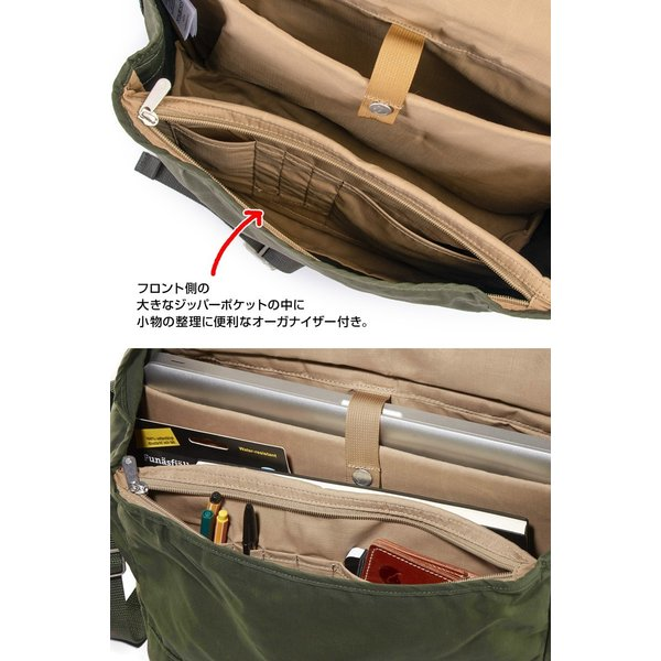 Fjall Raven  フェールラーベン Greenland Shoulder Bag グリーンランド ショルダーバッグ|2m50cm|08