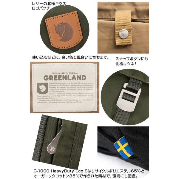 Fjall Raven  フェールラーベン Greenland Shoulder Bag Small グリーンランド ショルダーバッグ スモール|2m50cm|11