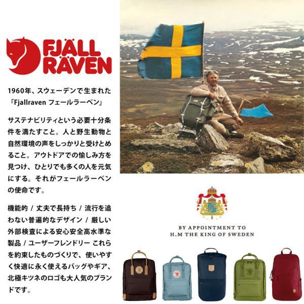 Fjall Raven  フェールラーベン Greenland Shoulder Bag Small グリーンランド ショルダーバッグ スモール|2m50cm|15