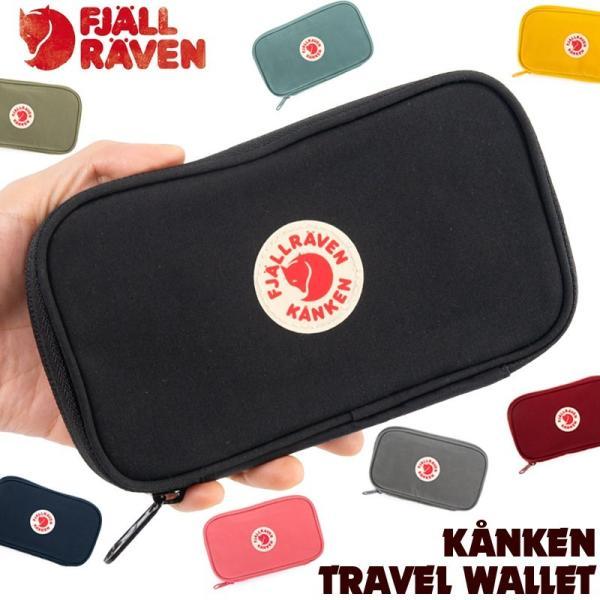 Fjall Raven フェールラーベン Kanken Travel Wallet カンケン トラベル ウォレット|2m50cm