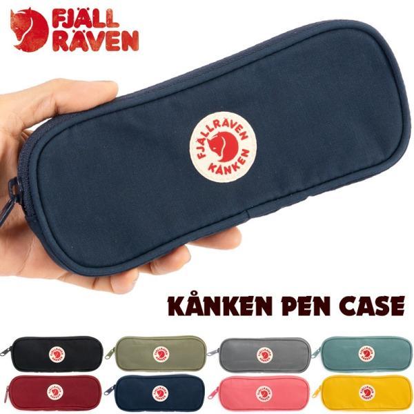 Fjall Raven フェールラーベン ペンケース Kanken Pen Case カンケン 2m50cm