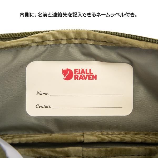 Fjall Raven フェールラーベン ペンケース Kanken Pen Case カンケン 2m50cm 06