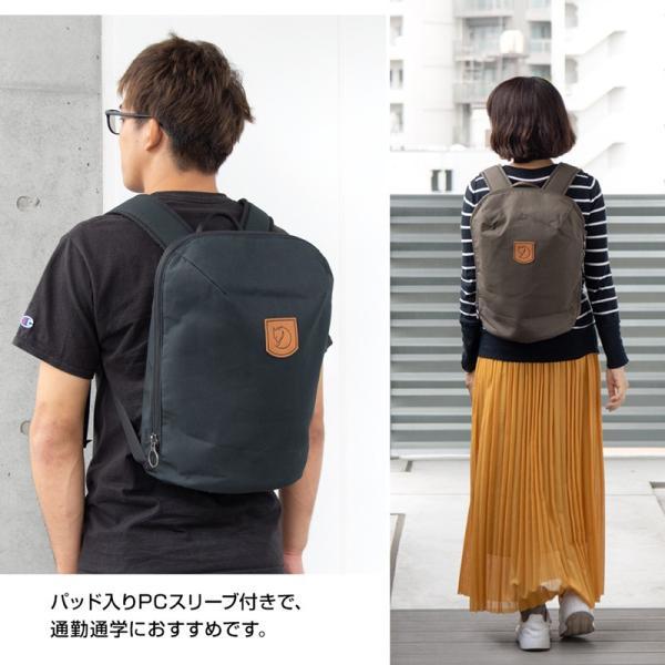 Fjall Raven  フェールラーベン Kiruna Backpack Small キルナ バックパック スモール|2m50cm|06