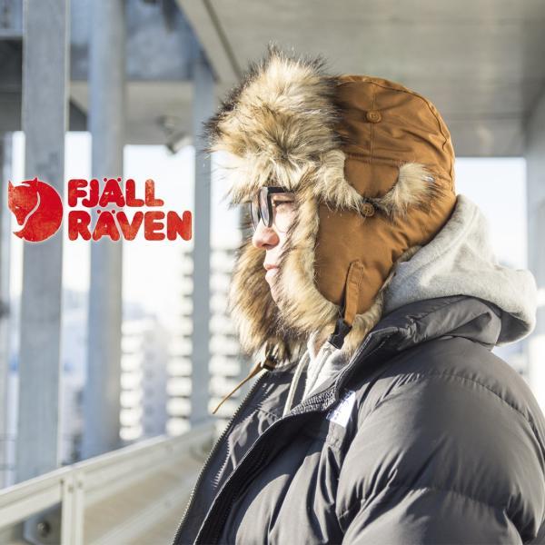 Fjall Raven フェールラーベン Nordic heater ノルディックヒーター|2m50cm|03
