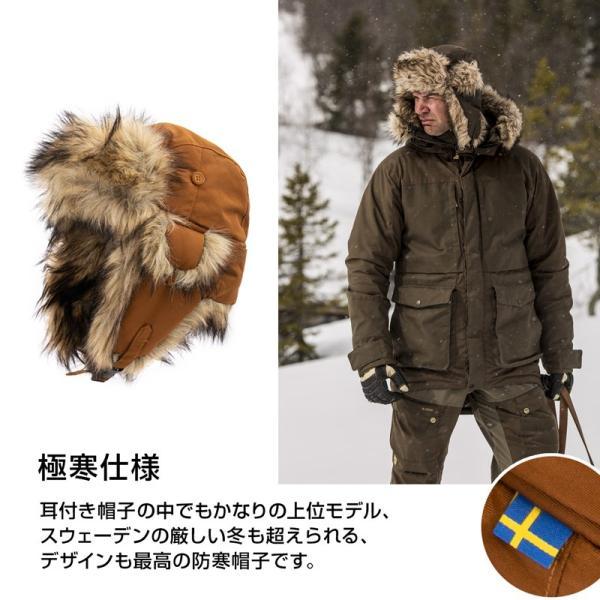 Fjall Raven フェールラーベン Nordic heater ノルディックヒーター|2m50cm|04