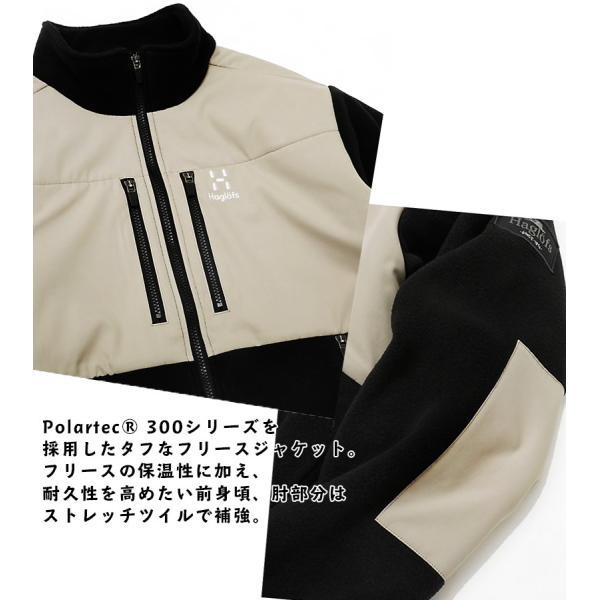 フリース Haglofs ホグロフス Combination Fleece Jacket コンビネーション フリース ジャケット|2m50cm|03