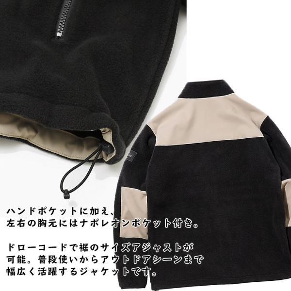 フリース Haglofs ホグロフス Combination Fleece Jacket コンビネーション フリース ジャケット|2m50cm|04