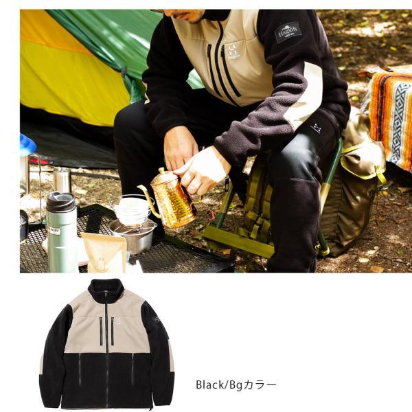 フリース Haglofs ホグロフス Combination Fleece Jacket コンビネーション フリース ジャケット|2m50cm|05