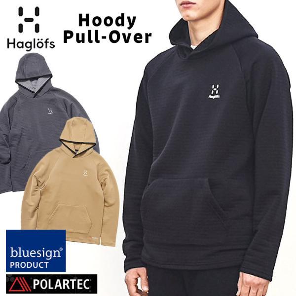 フリース Haglofs ホグロフス Hoody Pullover フーディー プルオーバー|2m50cm
