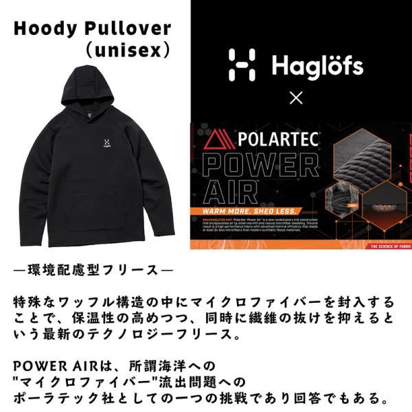 フリース Haglofs ホグロフス Hoody Pullover フーディー プルオーバー|2m50cm|02