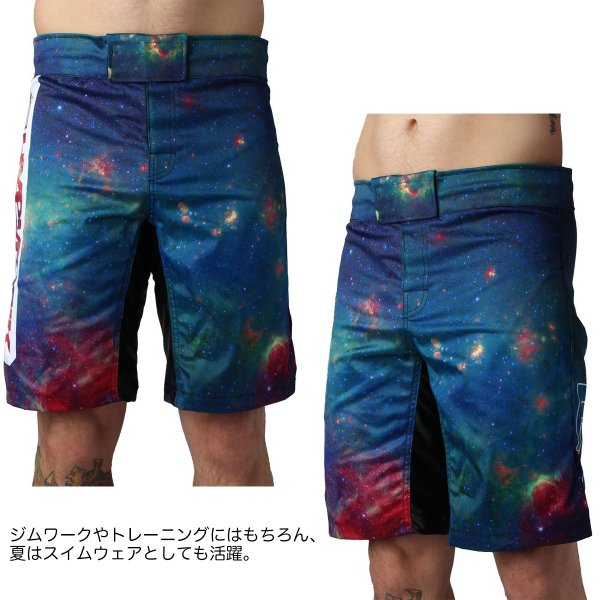 HYPNOTIK ファイトショーツ INTERSTELLAR FIGHT SHORTS|2m50cm|02