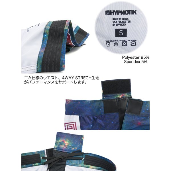 HYPNOTIK ファイトショーツ INTERSTELLAR FIGHT SHORTS|2m50cm|05