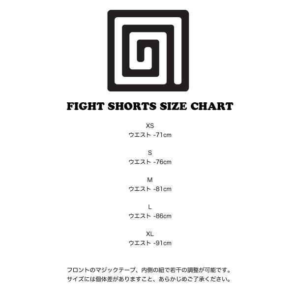 HYPNOTIK ファイトショーツ KYOTO FIGHT SHORTS|2m50cm|10